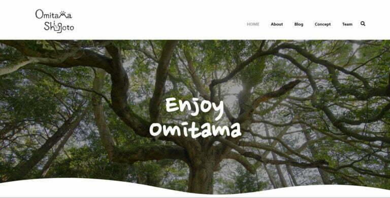 Omitama Shigoto