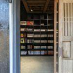 蔵図書館入口